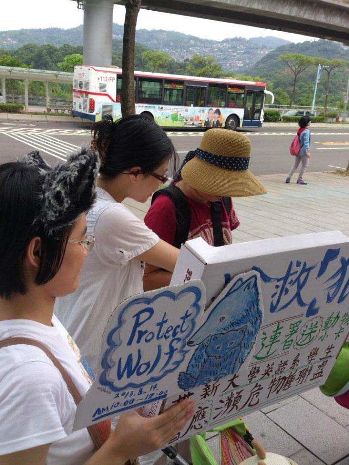 Taiwanevent5