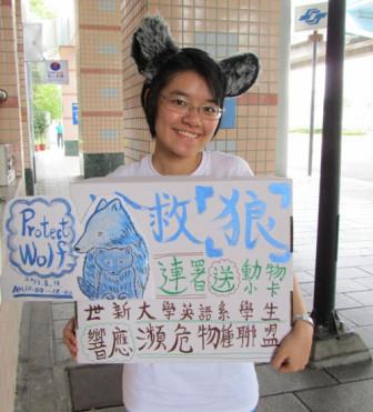 Taiwanevent7